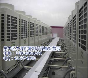 04/20苏州高新区珠江路某外企研究部中央空调维修